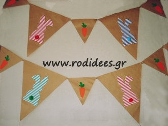 eastergarland06